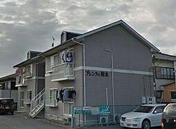 静岡県駿東郡長泉町納米里の賃貸アパートの外観
