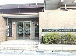 グローリアスコート東刈谷駅前