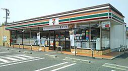 セブンイレブン長久手池田店 徒歩 約5分(約400m)