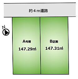 東京都三鷹市井の頭2丁目