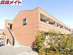 三重県四日市市大字塩浜の賃貸アパートの外観