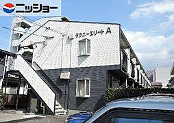 タウニーエリート A棟[1階]の外観