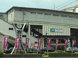 駅JR京浜東北...
