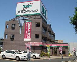 福岡県北九州市小倉南区下貫2丁目の賃貸マンションの外観