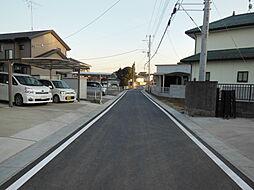 物件の前面道路