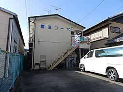 富田コーポ[2階]の外観