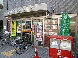 東松原駅前郵便...