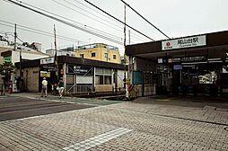 大井町線「尾山...