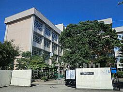 小田北中学校