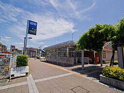 戸塚安行駅 距...