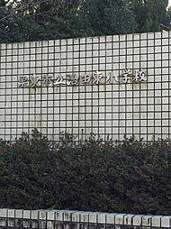 治田東小学校