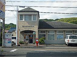 藤枝茶町郵便局...