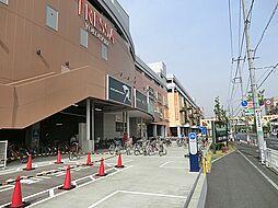 トレッサ横浜ま...