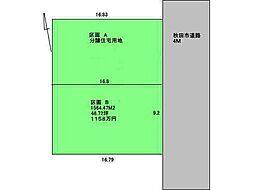 秋田市泉中央1丁目