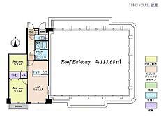 2LDK・専有面積52.42平米・バルコニー面積3.76平米・ルーフバルコニー面積113.68平米