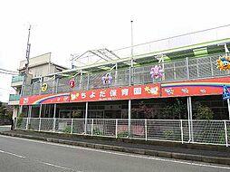 千代田保育園 ...