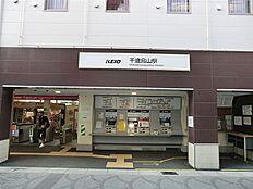 駅 京王電鉄「千歳烏山」駅・1200