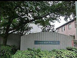中学校高井戸中...