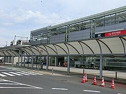 研究学園駅(1...