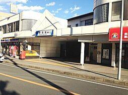 塚田駅 400...