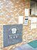 オートロック付きで安心してお住まいいただけます,3DK,面積60.9m2,価格650万円,JR高徳線 昭和町駅 徒歩10分,,香川県高松市西宝町1丁目