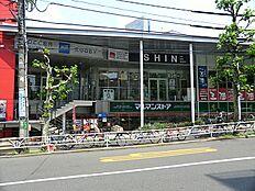 マルマンストア南新宿店(約1100m約14分)