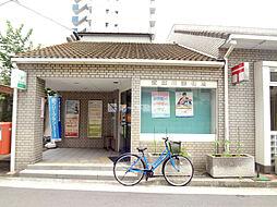 武庫川郵便局 ...