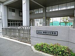 神奈川中学校:...