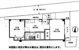 第7つくしマンション