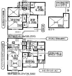 静岡県磐田市松本