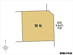 現地/函館市本...