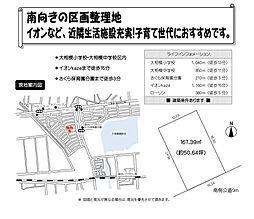 武蔵野線レイク...