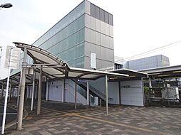 誉田駅(120...