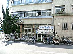 世田谷中央病院...