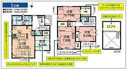 京王永山駅 3,750万円