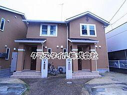 [テラスハウス] 神奈川県相模原市南区上鶴間1丁目 の賃貸【/】の外観