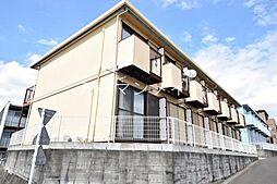 第一サフランハイツ(ダイイチサフランハイツ)[2階]の外観