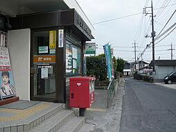 滑川郵便局まで...