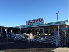 2/1オープンコメリハード&グリーン 大泉学園店(884m)
