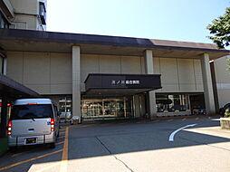 浅野川総合病院
