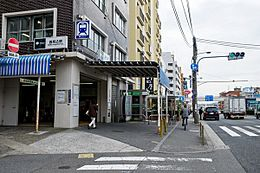 「西馬込」駅まで750m(9分)