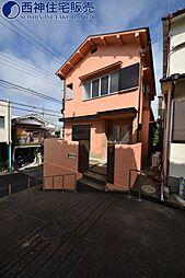 兵庫県神戸市西区伊川谷町有瀬1668-19