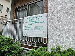 奥沢クリニック