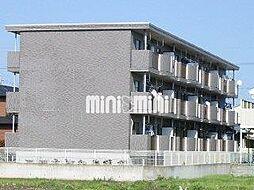 プラネッツ[2階]の外観