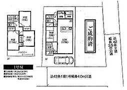 埼玉県さいたま市桜区西堀3丁目862