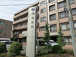 須田医院(13...