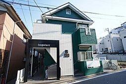 神奈川県横浜市西区元久保町の賃貸アパートの外観