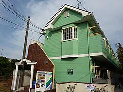 グリーンコート湘南II[2階]の外観