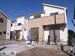 千葉県千葉市中央区宮崎町