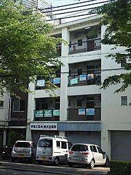 芦田マンション[3階]の外観
